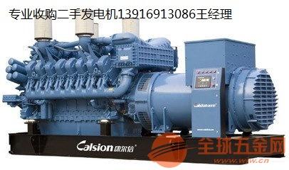 太仓沃尔沃电喷发电机回收@二手柴油发动机回收@道依茨柴油空压机收购