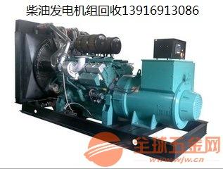 常熟康明斯空压机回收@双良柴油发动机回收&二手发电机组回收