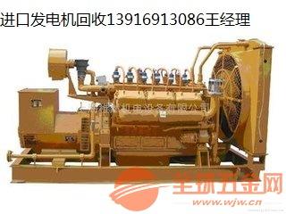 张家港卡特发电机组回收@道依茨柴油空压机回收@二手发动机回收