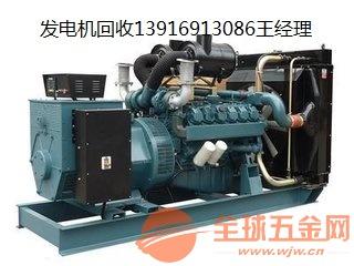 专业回收利莱森玛发电机回收@上海柴油发动机回收@道依茨柴油空压机收购