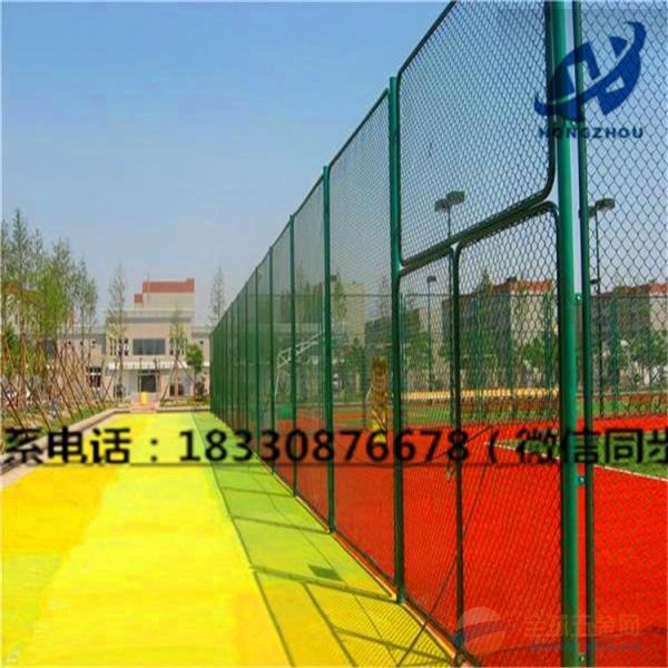 篮球场围栏网生产厂家@球场护栏供应厂家