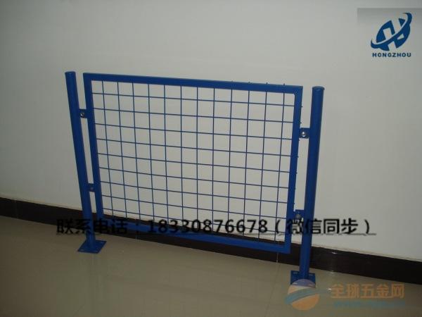 江苏车间隔离网厂家@车间防护网价格@车间护栏网规格