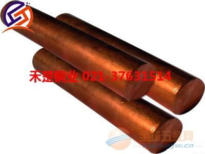 QSN4-3锡青铜生产厂家