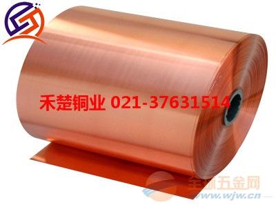 QSN1.5-0.2锡青铜带价格