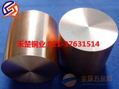 QSN4-0.3锡青铜圆棒