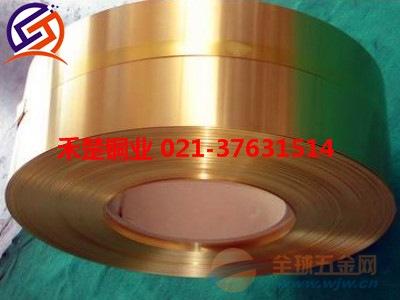 QSN4-4-4锡青铜成分