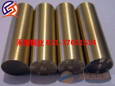 QSN4-4-2.5锡青铜棒材