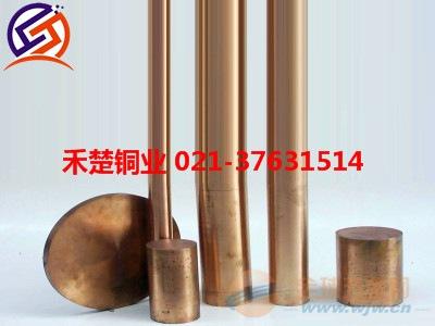 C85400铜合金棒材