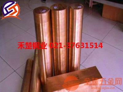 供应QCR0.5-0.2-0.1铬青铜报价