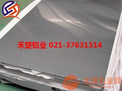 5A05(LF5)铝合金
