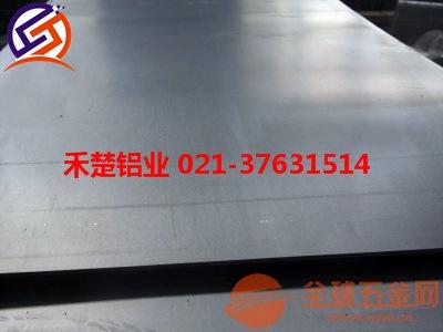 5A05铝合金成分性能