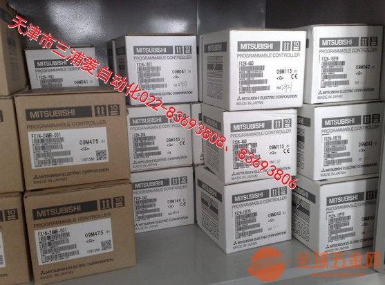 石家庄三菱PLC模块FX3U-128MT/ES-A密码破解