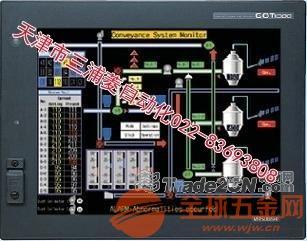 天津三菱触摸屏GT2510-VTBA 现货6500元