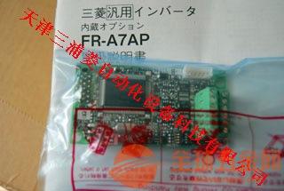 天津邯郸三菱变频器FR-E740-2.2K-CHT安装调试