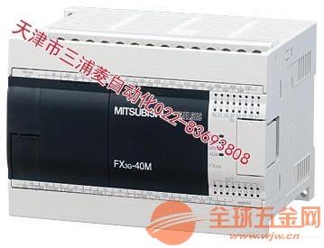 天津津南三菱PLC主机FX3GA-40MR-CM解密编程