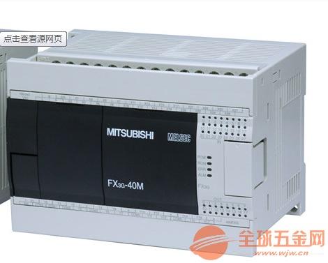 天津津南三菱PLC主机FX3GA-40MR-CM解密