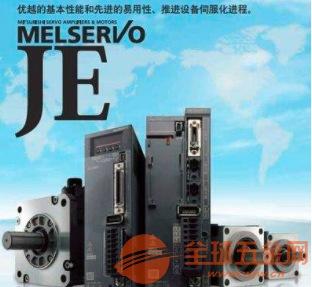 沧州静海三菱伺服电机MR-JE-70A+HG-KN7