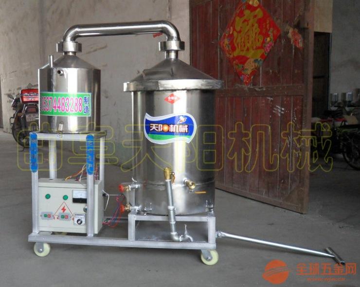 电气两用纯粮蒸酒机移动生料酿酒机
