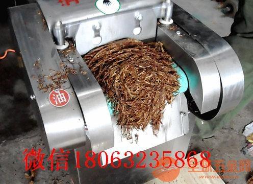 粗细可调旱烟切丝机 切烟丝机价格