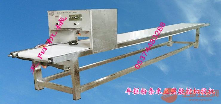 厂家直销数控切段机皮带输送机年糕机切段机