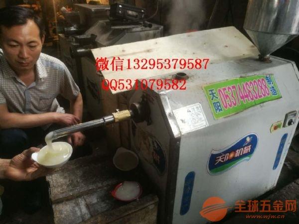 陕西凉粉机自熟凉皮机碗团机价格