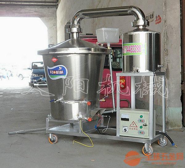 云南电加热纯粮酿酒机蒸酒设备技术