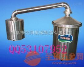 白酒蒸馏机原浆酿酒设备纯粮制酒技术