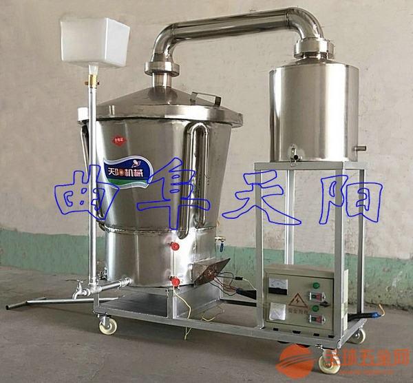 生料液态酿酒设备电气两用烤酒机技术指导