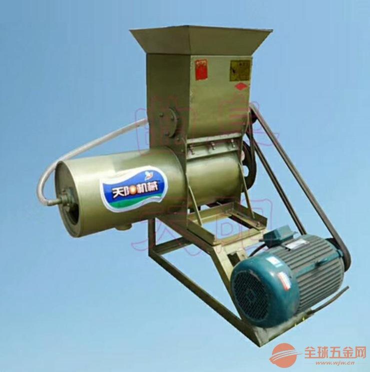 红薯淀粉机 自动浆渣分离打浆机