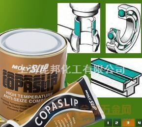 供应原装进口 HFC-365mfc清洗剂