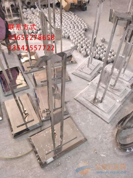 不锈钢扁钢生产厂家采购