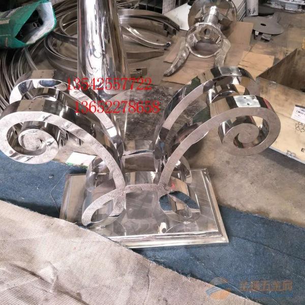 不锈钢加工厂家订购