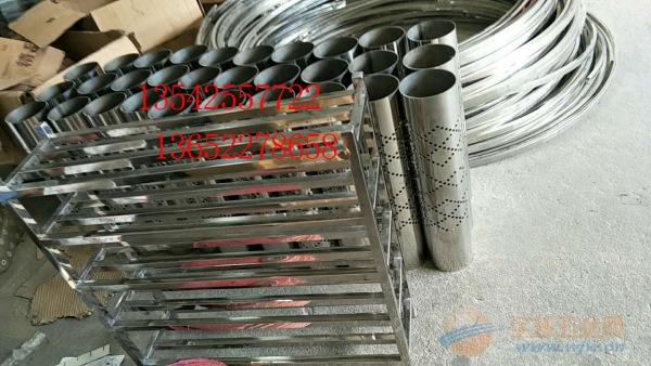 不锈钢扁钢生产厂家