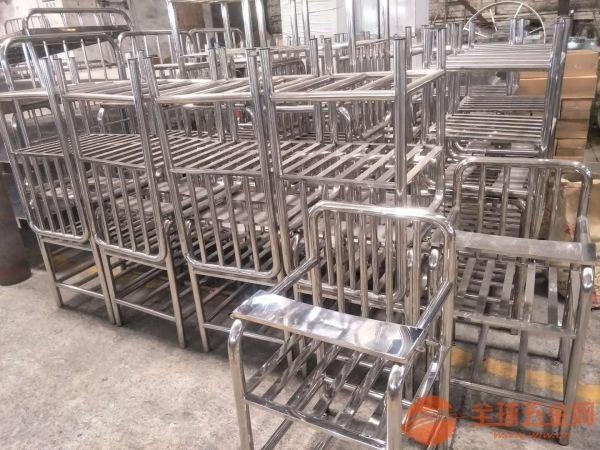 不锈钢椅子厂家订做价格量大有优惠