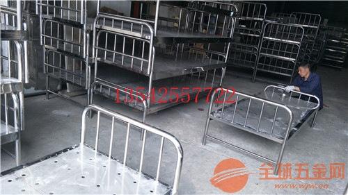 东莞不锈钢病床厂家批发价格便宜