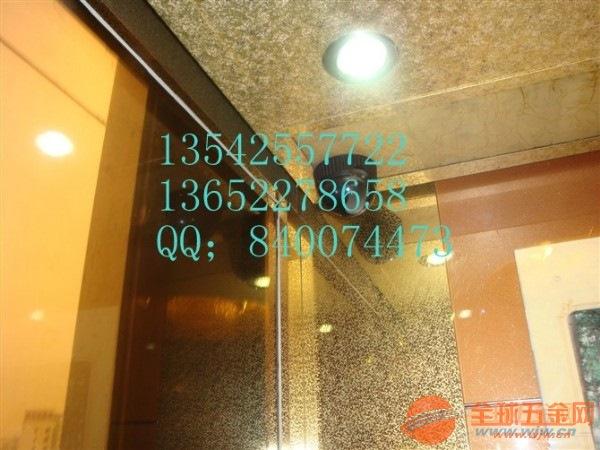 广州不锈钢电梯花板生产加工唯一指定厂家