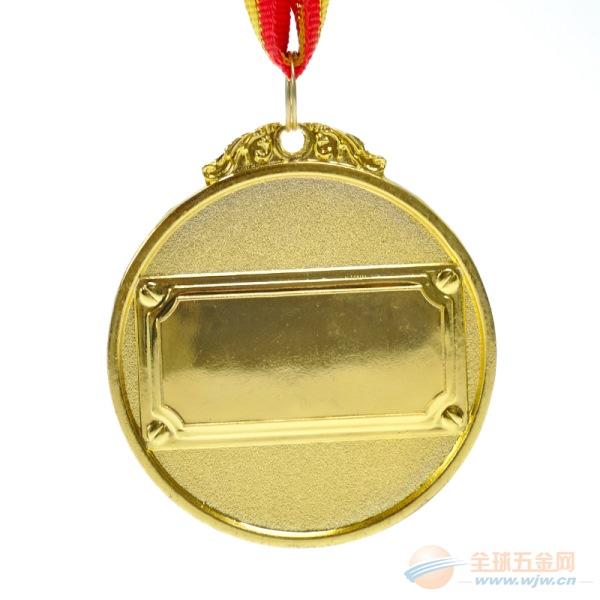 咸宁奖牌奖章厂家