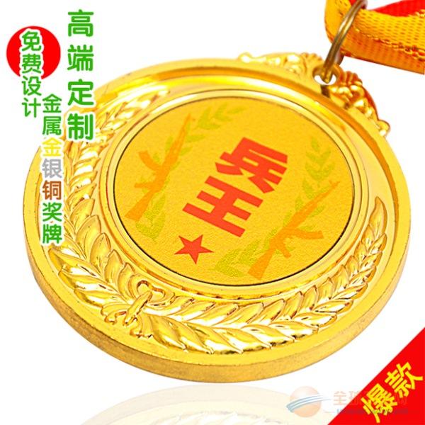 河南奖牌奖章厂家