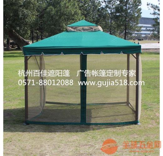 专业的户外推拉蓬首选百佳帐篷