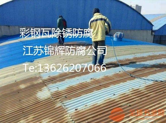 沧州彩钢瓦防腐公司规格
