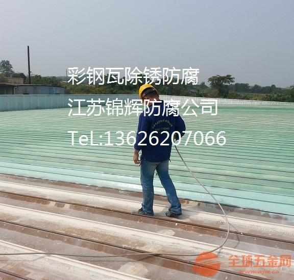 铜川彩钢瓦防腐公司价格多少