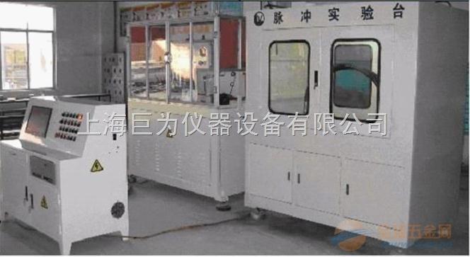 恒温恒湿试验箱 冷热冲击试验箱 高低温湿热试验箱