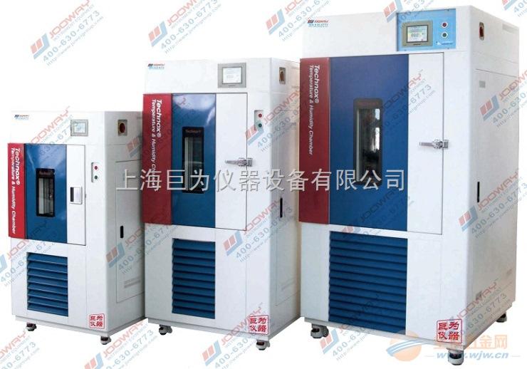 上海恒温恒湿试验箱售后有保障