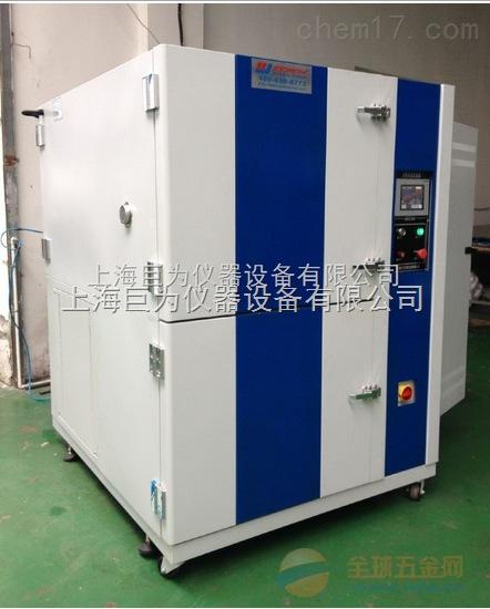 浙江 两箱式/三箱式冷热冲击试验箱专业供应