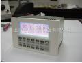 日本OYO 智能型PID温湿度控制器