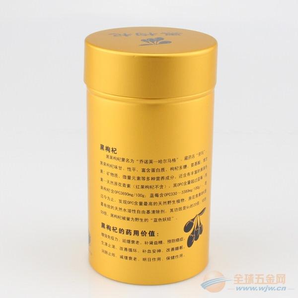 野生黑枸杞铝罐