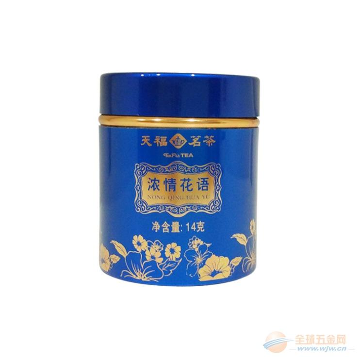 新款可私版订做天福花茶铝罐