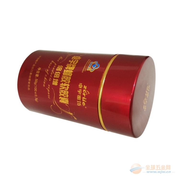 新款蜂胶胶囊铝罐私版定制
