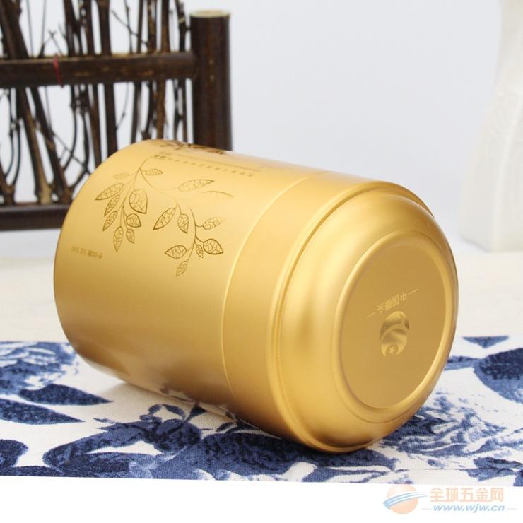 滕头白茶金属铝罐