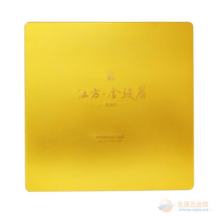 新款红方金骏眉铝制金属礼盒大红袍250克装厂家直销